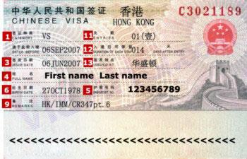 Thủ tục xin visa Hồng Kông